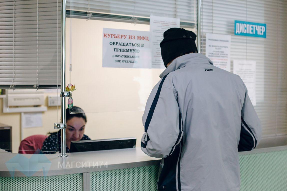 В следующем году подрастёт пособие по безработице