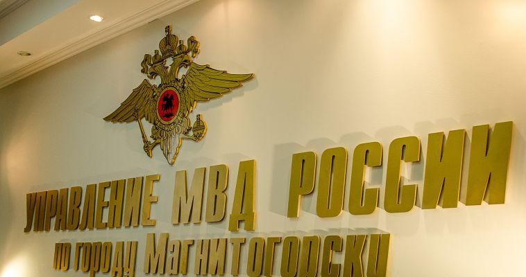 Пенсионерка лишилась почти 300 тысяч рублей