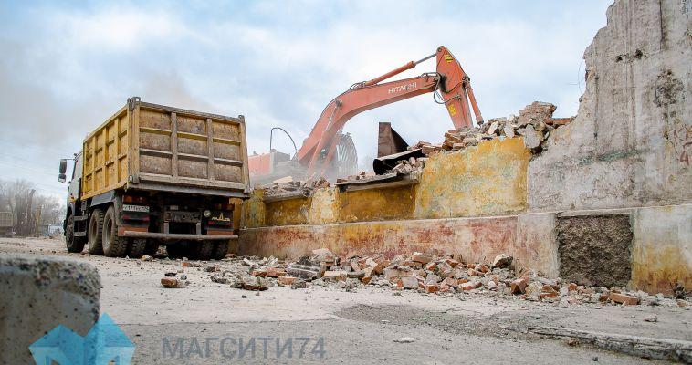 Кинотеатр «Магнит» сровняли с землей