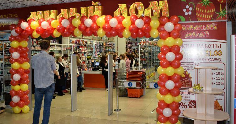 В Магнитогорске открылся новый гипермаркет «Милый Дом»