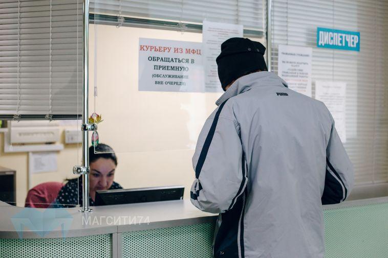 Магнитогорские работодатели не могут найти сотрудников