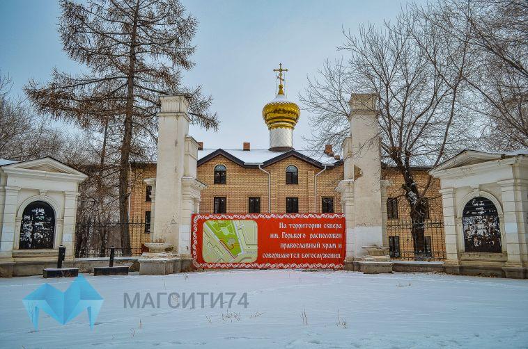 Где ждут верующих: обзор новых храмов Магнитогорска