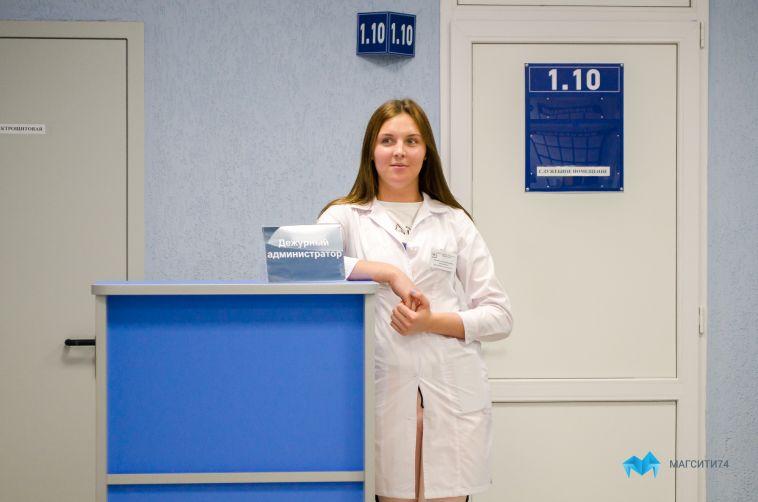 Магнитка отправила учиться 44 будущих врача