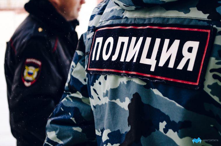 В Магнитогорске женщину избили и отобрали у нее сумку