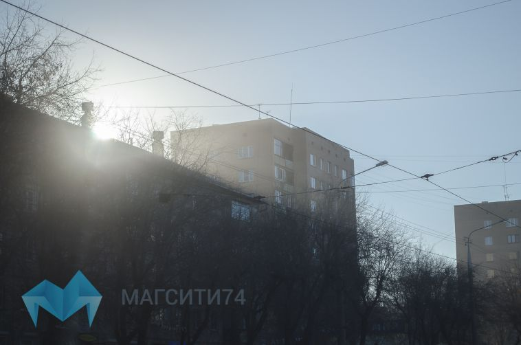 В Магнитогорске режим черного неба продлится несколько дней