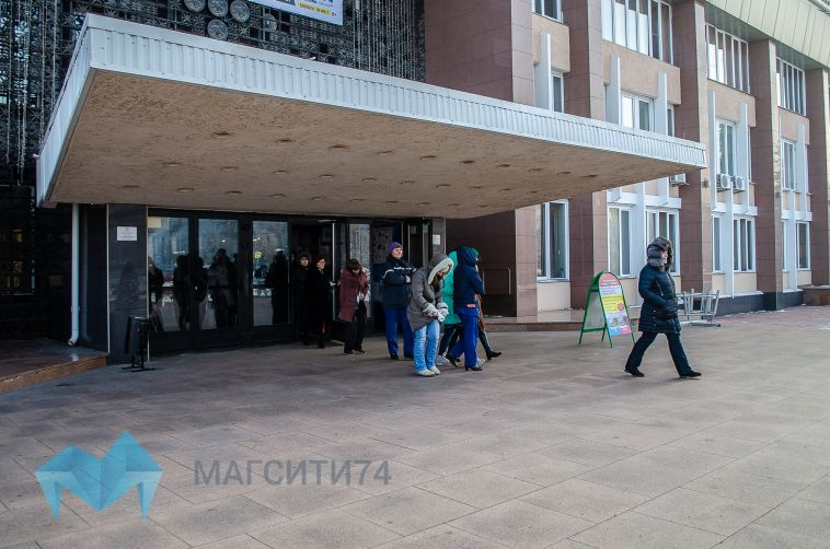 Сегодня утром из ДК Орджоникидзе эвакуировали людей