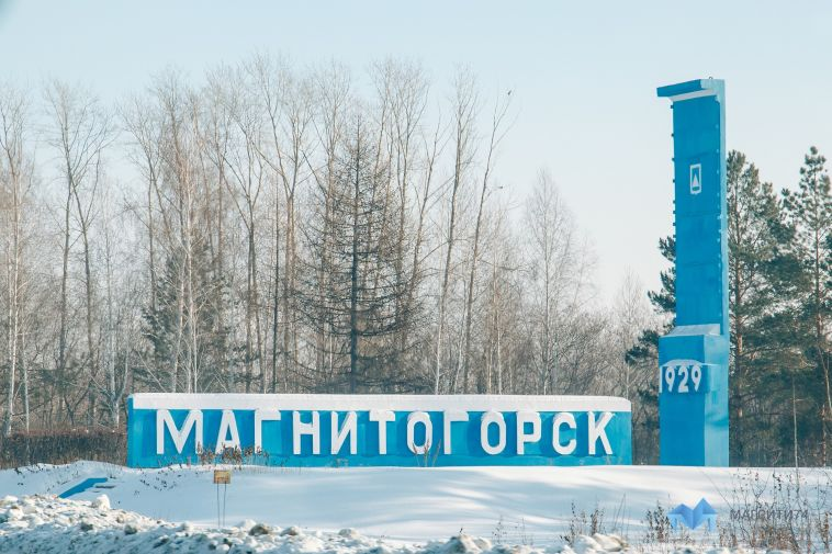 В Магнитогорскую агломерацию войдут районы Башкортостана