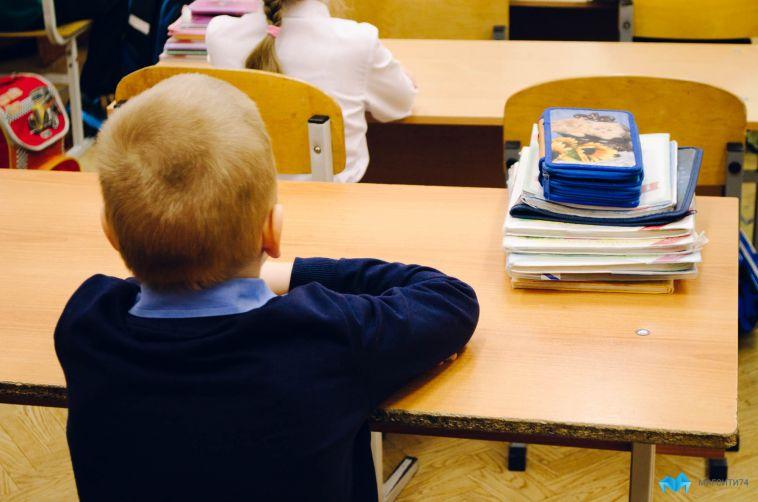 Родителям предлагают заполнить заявление для первоклашек