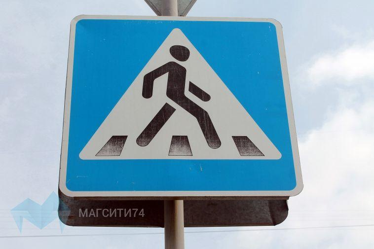 ГИБДД разыскивает очевидцев наездов на пешеходов