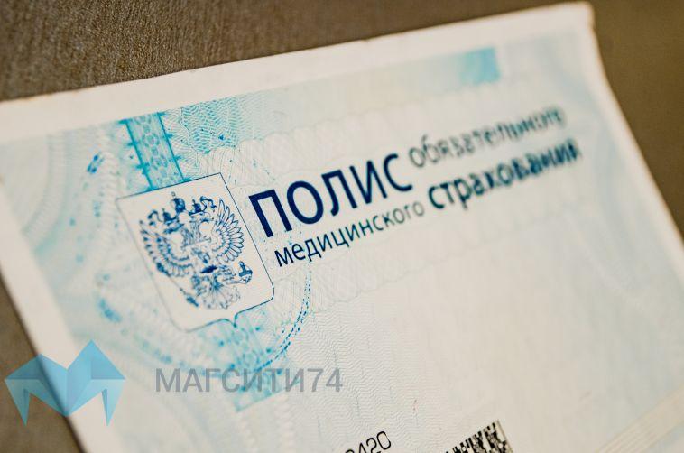 В России хотят применять санкции к тем, кто долго болеет