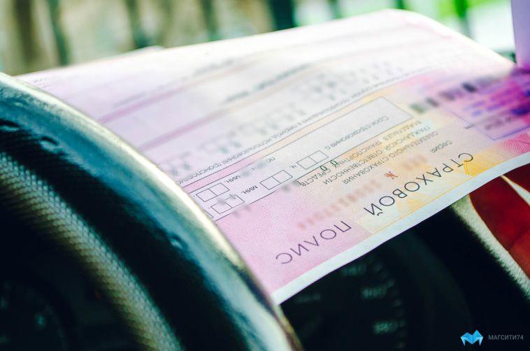 В Госдуме предложили оформлять полис ОСАГО на водителя