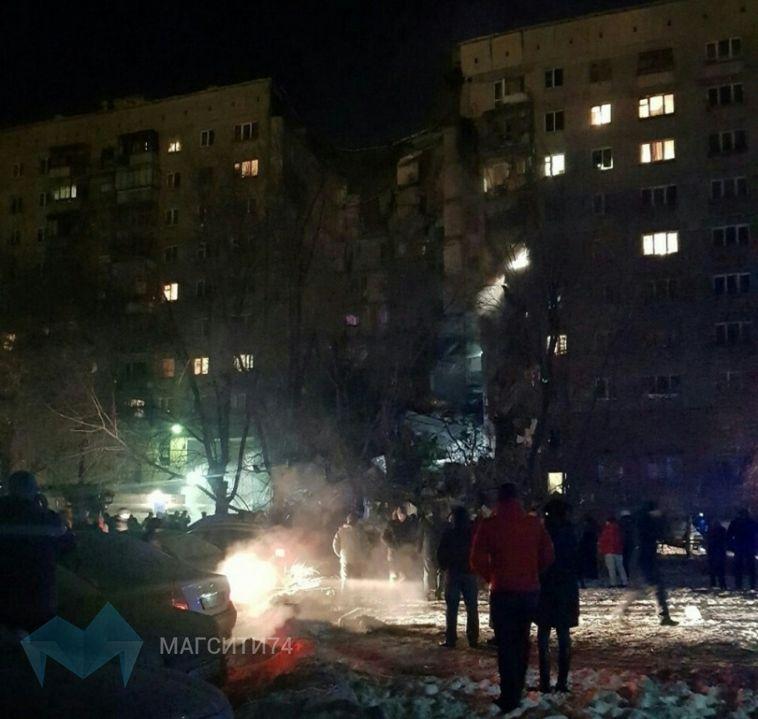В Магнитогорске в центре города обрушился дом