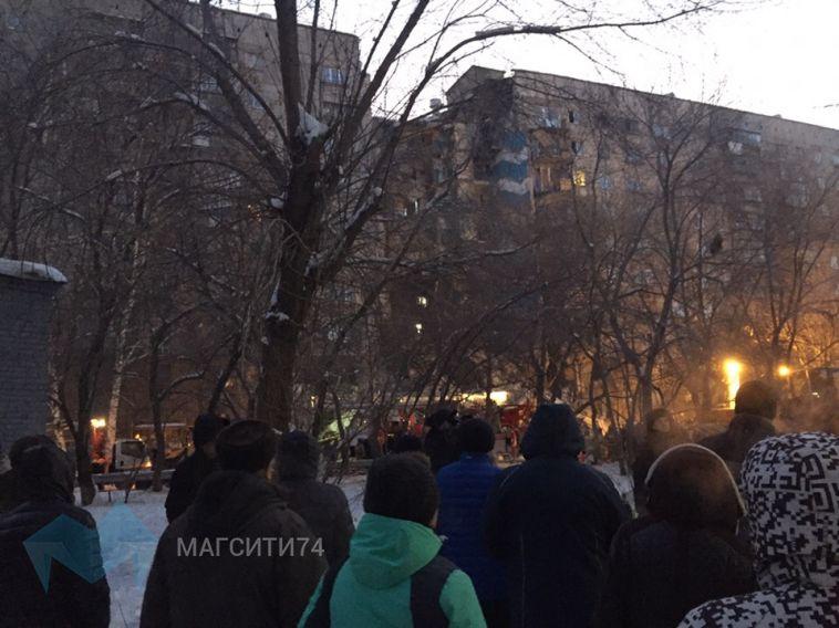 В Магнитогорске из-под завалов извлекли троих пострадавших
