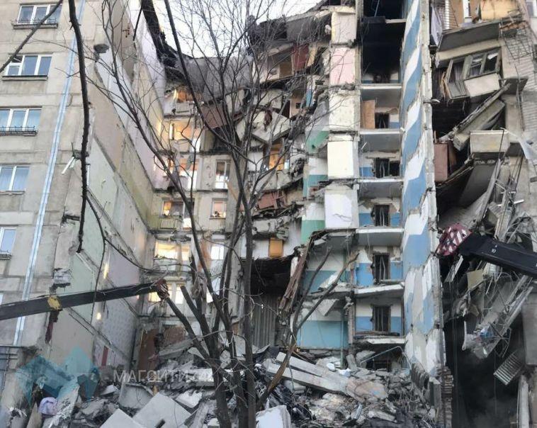 В МЧС рассказали о взрыве в Магнитогорске