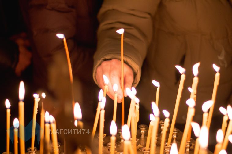 Магнитогорская Епархия молится за пострадавших во взрыве. Организована горячая линия.