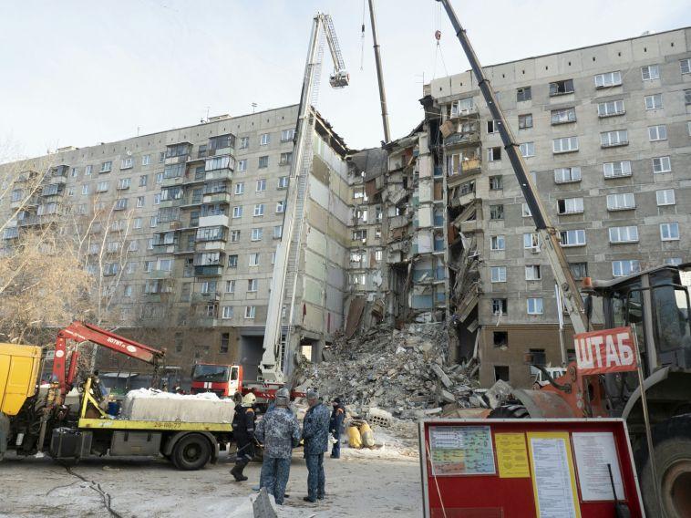 В Магнитогорске поисково-спасательная операция завершена