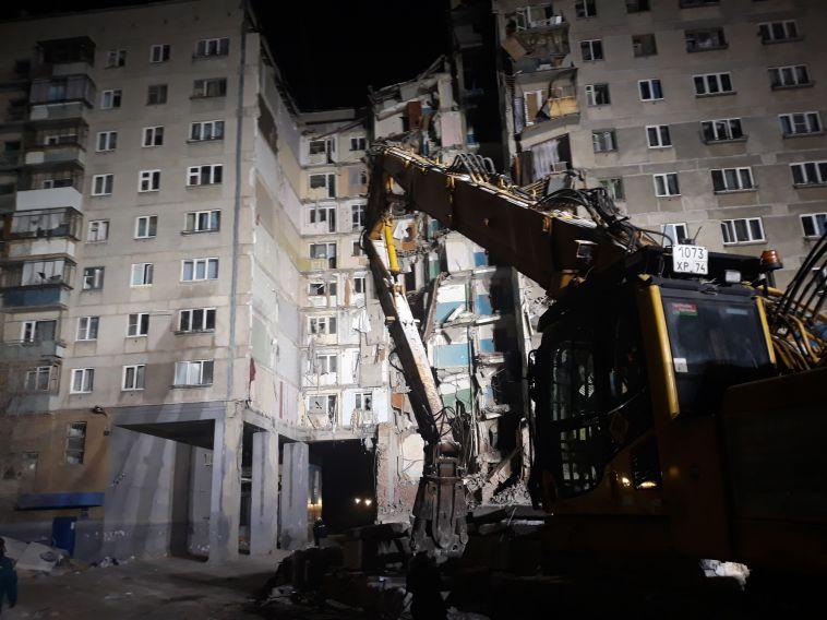Четыре тяжелых дня: официальные итоги магнитогорской трагедии