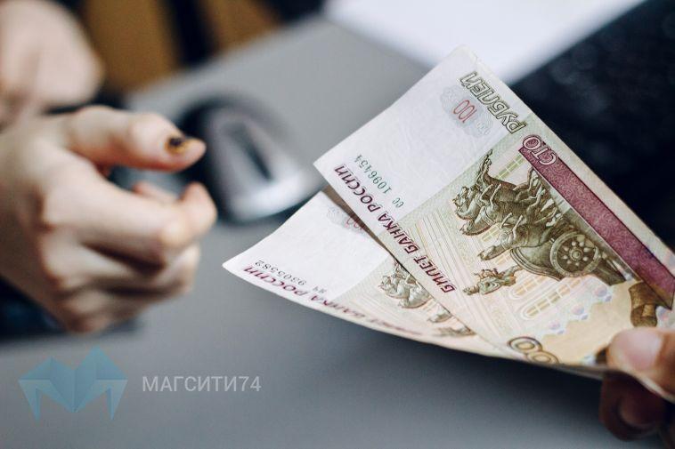 Магнитогорск получил первые 18 миллионов от правительства РФ