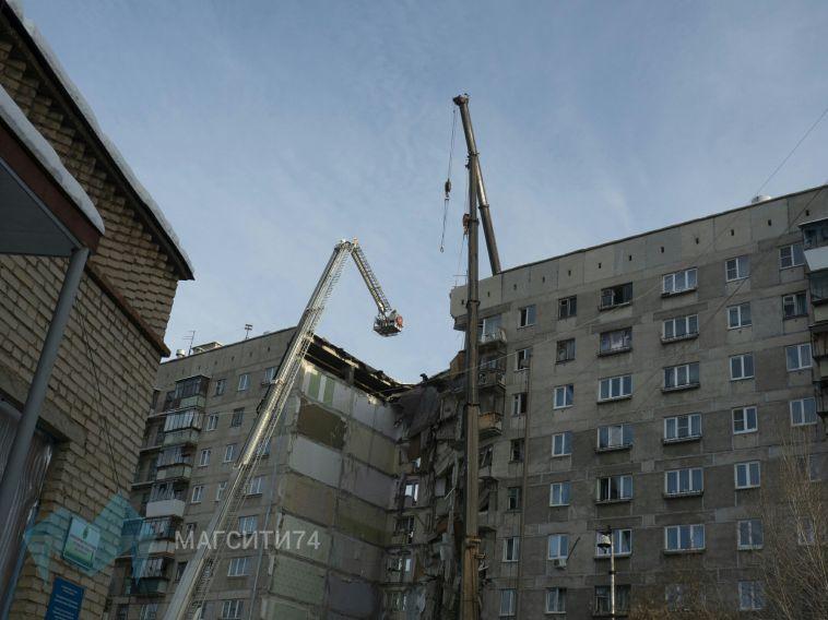 Петицию о расселении многоэтажки подписали почти 80 тысяч человек