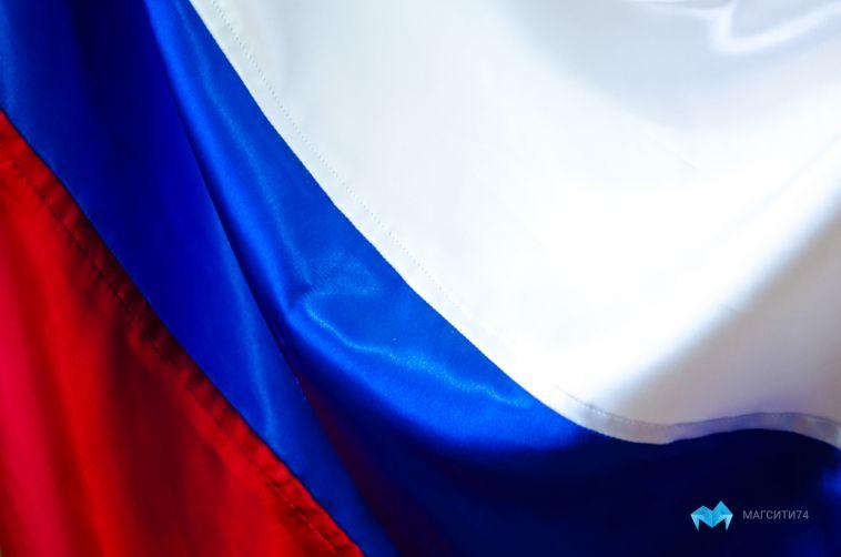 Первое заседание Госдумы в этом году началось с минуты молчания