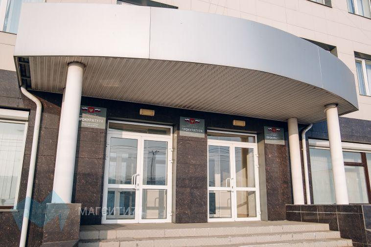 Магнитогорцев ждет на консультации специалист областной прокуратуры