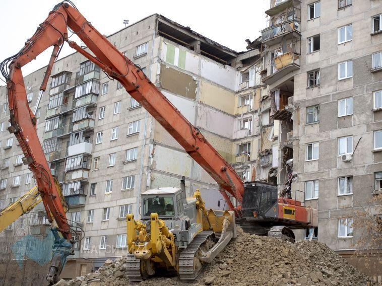 В Магнитогорске приступили к демонтажу рухнувших подъездов