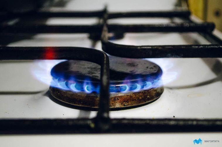 В доме по Карла Маркса пяти жильцам установили заглушки на газовую трубу
