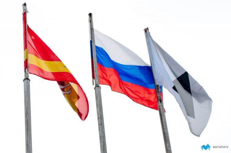 Сегодня Челябинская область отмечает 85-летие
