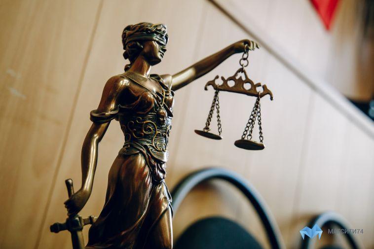 На Южном Урале впервые рассмотрели дело с участием присяжных
