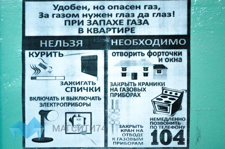 Дубровский поручил провести тщательные проверки газового оборудования