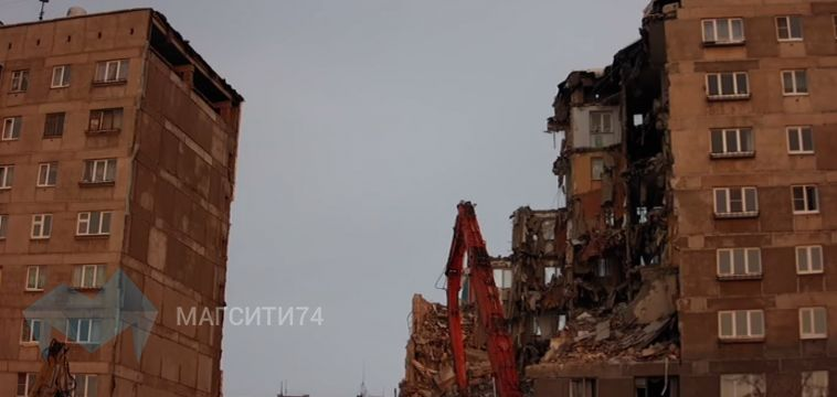 Уцелевшую часть стены дома по Карла Маркса обрушили