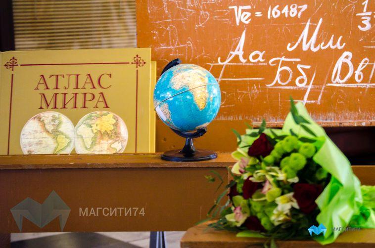 В Магнитогорске выбирают лучшего учителя