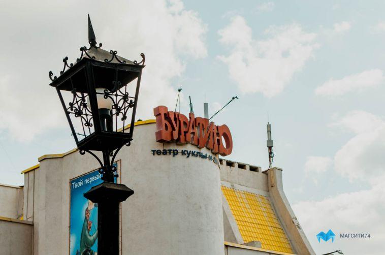 Театр «Буратино» отмечает день рождения