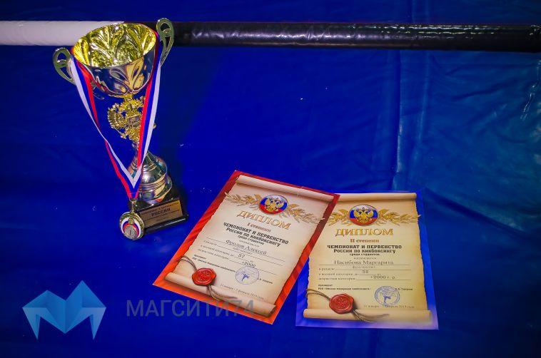 Магнитогорские кикбоксеры привезли золото и серебро с чемпионата России