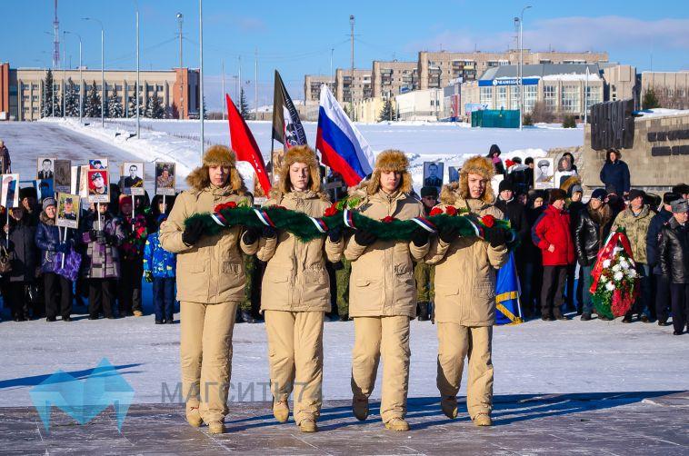 В Магнитогорске почтили память воинов-интернационалистов