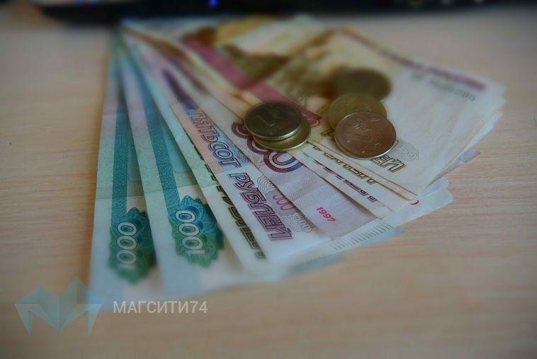 На Южном Урале снизили прожиточный минимум