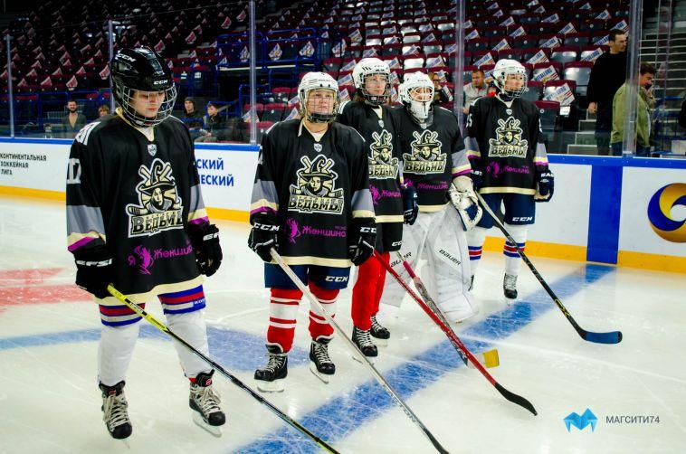 В Магнитогорске стартует областной хоккейный турнир