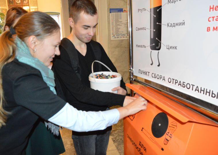 Магнитогорцы будут сортировать мусор