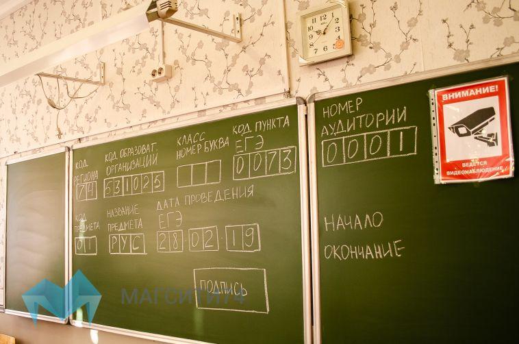Родители сдали ЕГЭ по русскому языку
