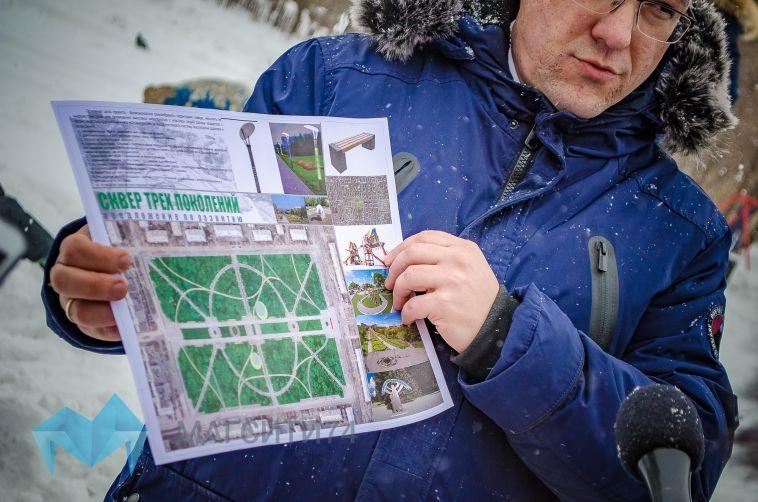 В Магнитогорске благоустроят сразу две территории