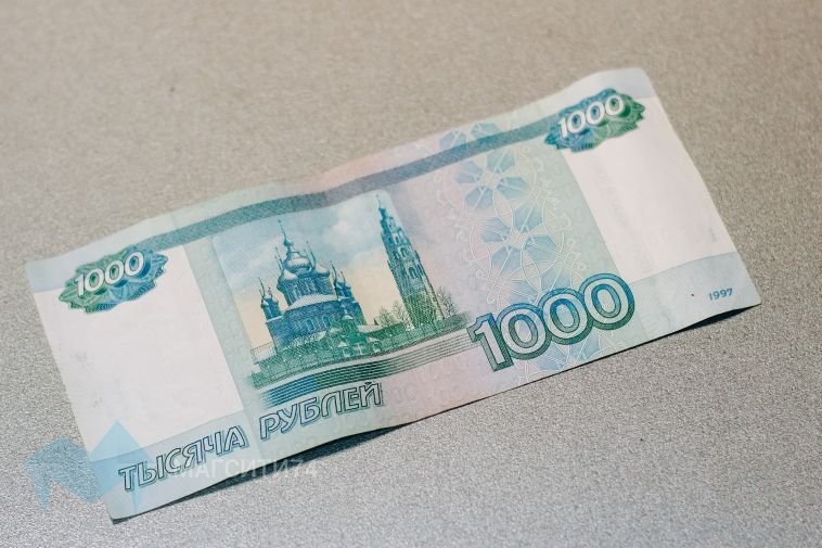 Расплатился билетом банка приколов