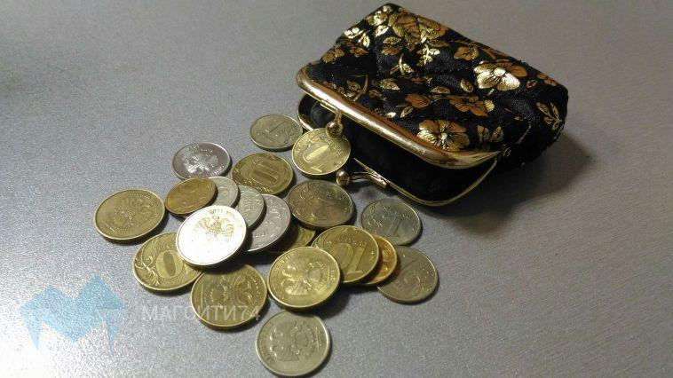 На Южном Урале выросла зарплата почти на 10 процентов