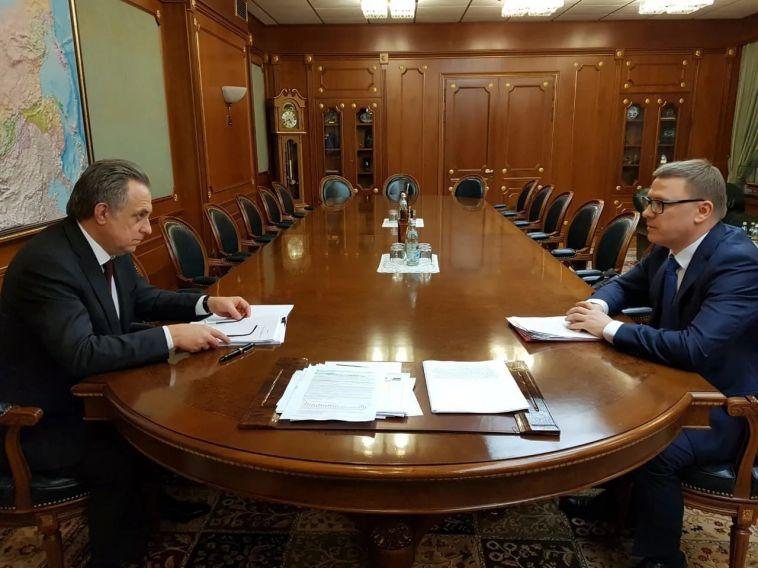 Алексей Текслер в Москве отчитался о результатах работы в Магнитогорске