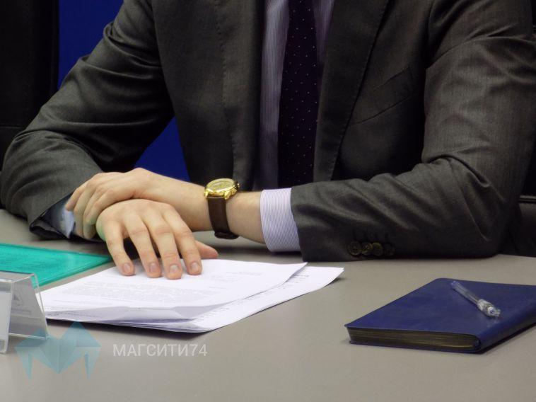 В Магнитогорске пройдут Дни службы занятости