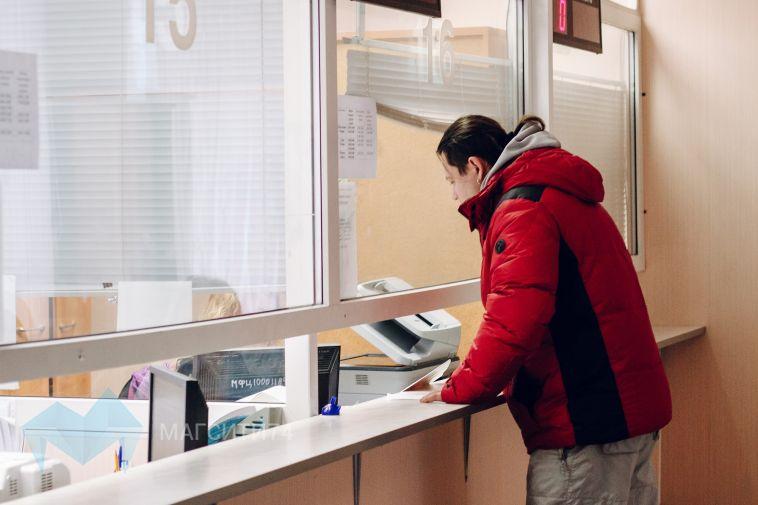 Магнитогорцы стали чаще обращаться в многофункциональные центры
