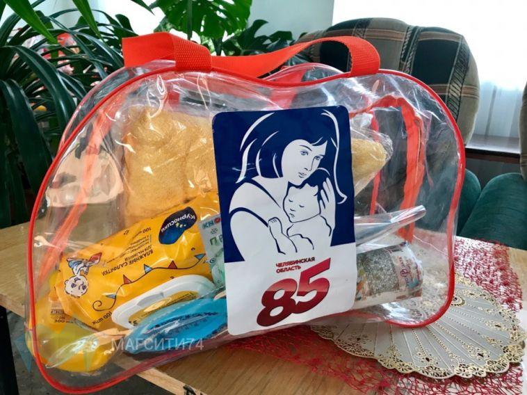 Мамам новорожденных продолжают вручать подарки