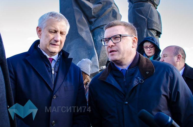 В Магнитогорск вновь приедет врио губернатора Алексей Текслер
