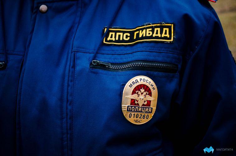 ГИБДД Челябинска закупила для своих сотрудников планшеты