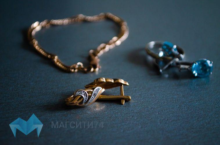 У жительницы Магнитогорска из квартиры пропали золотые украшения