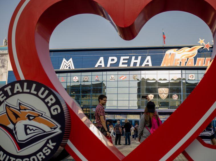 Арена «Металлург» перешла на «финский» размер игрового поля